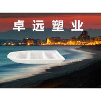 咸宁几百一千左右的塑料船 钓鱼船 水塔 捕鱼船 厂家直供