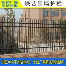 工厂围墙包施工 广州市政栅栏厂家 定制物流圈地锌钢围栏 肇庆围界护栏价格