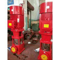 供应广东地区 稳压泵 消火栓泵XBD11.0/48-125喷淋系统消防泵安装