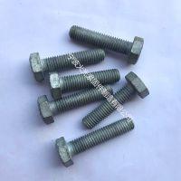 厂家生产美标10.9级热镀锌外六角螺栓