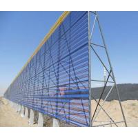 江苏防风抑尘网 盐城电厂防风抑尘网 板材厚度0.5mm-1.5mm 一平米价格在18-55元之间