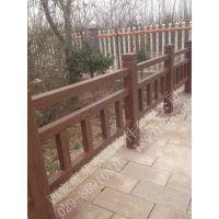 供应陕北地区新农村街道护栏、围墙护栏、河道护栏、仿木护栏及各种水泥制品