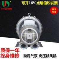 服装染整机械设备专用高压漩涡气泵-旋涡高压风机