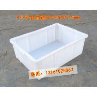 供应格诺P小号食品箱可堆塑料周转箱500乘360乘175