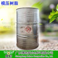 模压树脂 ALIANCYS 力联思耐高温乙烯基树脂P171-903 耐酸碱邻苯