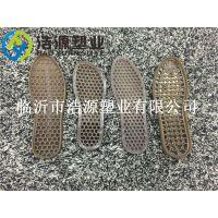 塑胶单鞋鞋底粒料出口专供 注塑级