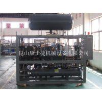 上海复叠式低温冷水机组-昆山康士捷机械设备有限公司