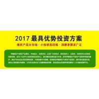 生物醇油代理 生物醇油能源节约