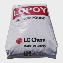 江苏供应韩国LG化学防火PC Lupoy NF1005F 03R透明无卤无磷阻燃级PC有哪些