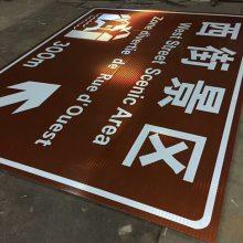 三亚市政道路路牌厂家五指山旅游牌景区指路牌图片