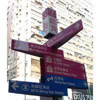 深圳粤美广告写字楼设计制作安装