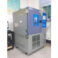 恒温恒湿实验箱/恒温调湿试验机