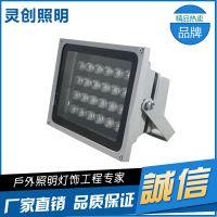 广东佛山LED投光灯厂家直销 工程采购 可靠品质灵创照明