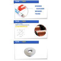 汉河电缆高压电力电线电缆厂家销售