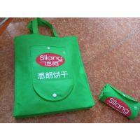 无纺布袋子厂定做立体袋环保购物手提袋广告宣传袋子定制logo