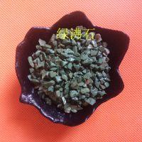 厂家直销彩色石子 透水地坪用3-5mm石子 海绵路用石子