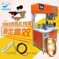 邵阳高配置扎线机找吉双自动化 绕线机|全自动扎线机|裁管机