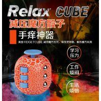 fidget cube新款Q彩蛋彩盒装减压魔方迷彩减压魔方解压魔方五代减压神器二阶魔方