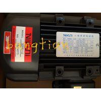 NIKUNI尼可尼动力环保涡流泵32NPD15Z