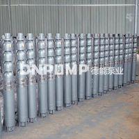 高电压井用潜水泵生产销售厂家