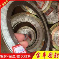 管道专用耐高温蒸汽管道专用缠绕垫厂家 金属缠绕垫
