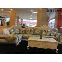 客厅整装奢华欧式布艺沙发