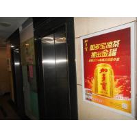 攀枝花小区电梯框架广告公司广告位招租
