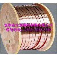 进口紫铜线, C1100紫铜扁线易焊接