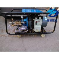 意大利AR除锈除漆高压水清洗机HD50/22