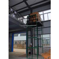 坦诺广州电动液压升降平台定做 广州升降货梯生产厂家