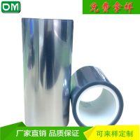 双层透明pet硅胶保护膜 厂家生产供应