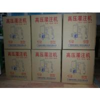 厂家销售耐而密888高压补漏灌浆机