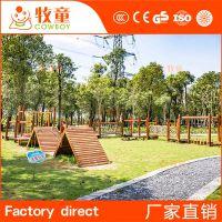 幼儿园儿童户外木制组合攀爬网攀爬架拓展训练组合器材定制