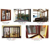 山东省胶州市铝木保温门窗,铝包木门窗厂家直销
