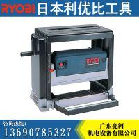 日本RYOBI利优比压刨AP-10N 254mm自动送料1350w 利优比电动工具