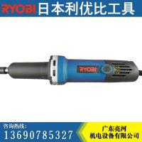 日本RYOBI 利优比 内磨板 470w 6mm G-601 直磨机 内研磨 电磨