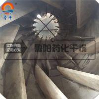 滚筒干燥机 HYG系列回转窑转筒干燥机 鲁干牌碳酸钙干燥设备