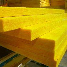 长期供应 玻璃棉保温板 隔音保温玻璃棉板京荣