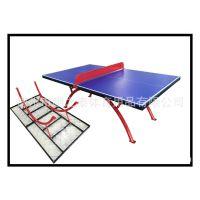 源头工厂 可定制 smc室外乒乓球桌多少钱 馨赢牌 PZT-2001