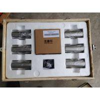 潍柴动力工程机械柴油发动机四配套 612600900074