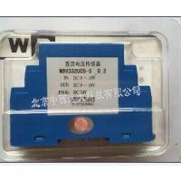 中西 直流电压传感器 库号:M407332型号:GW16-WBV332U01-S-0.2