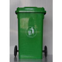 浩源湖北麻城100L塑料垃圾桶 户外垃圾桶 环卫桶 小区物业桶 平价销售