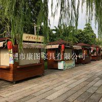 广州市康图厂家承包景观工程防腐木亭子 防腐木售货亭 木屋