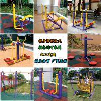 中山户外体育场健身器材 游乐场儿童游乐设备 柏克体育产地货源