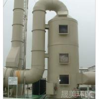 喷淋塔PP喷淋废气净化设备工业脱硫净化塔水喷淋净化塔