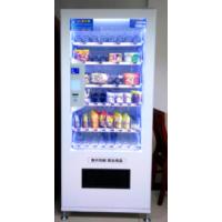 东莞富宏自动售货机-FH-Sp-8G/10G制冷侧柜