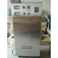 安庆-黄山-滁州移动式臭氧发生器移动式臭氧空气净化器