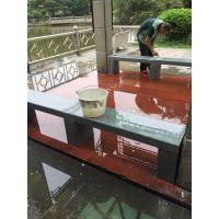 白云京溪文化园主题石头雕塑 石板刻字 青石石凳 长石凳 公园座椅 石材加工