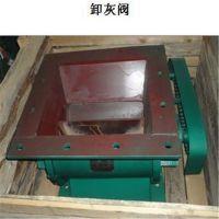 中冶公司研制的星型不锈钢三通式卸料装置质量性能强势安装方便