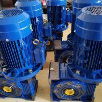 利政机电设备现货供应蓝色中空输出RV063-30-0.75KW涡轮减速电机